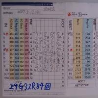 今日のゴルフ挑戦記(112)/東名厚木CC イン(A)→ウエスト