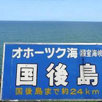 ●街道をゆく:大和・壷坂のみち(高松塚周辺)1