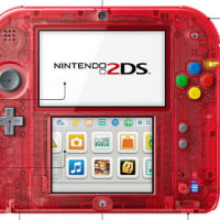 任天堂が廉価版・携帯型ゲーム機「ニンテンドー2DS」を日本でも発売へ
