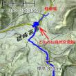 砥峰高原を歩く