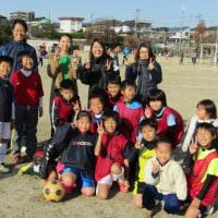 蹴り納め親子サッカーの写真を公開しました