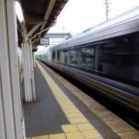 湖山(鳥取県)こやま