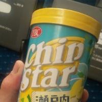 新幹線に乗車中(^з^)-☆