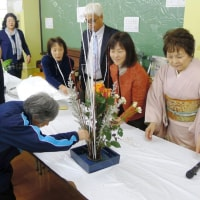 知的障害者通所施設で生け花体験交流 明石の協会