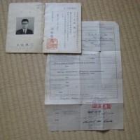 沖縄返還の日
