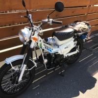 お客様のオートバイ・ホンダCT110