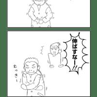 コート(4コマ)