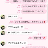 17日→19日