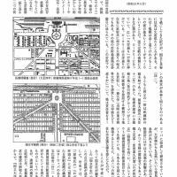 国立在住の古海健一さんから本の紹介をしてもらいました