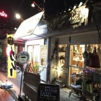 """アジア雑貨とチャイ""""nyau""""とオトメゴコロコラボイベント「パクチー祭り」"""