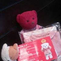 くゆっぺ日記~新しいお洋服(*^^*)の巻~