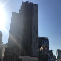 関東畳材料卸商業組合連合会総会