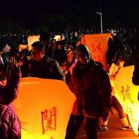 平渓天燈節(ピンシースカイランタンフェスティバル)