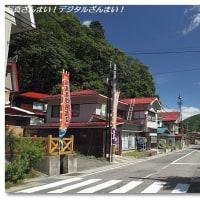 桧枝岐を歩く(1)