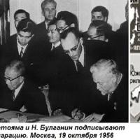 日本国とソビエト連邦がモスクワで「日ソ共同宣言「に署名」した。