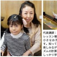 【ワンポイント】持ち替えがきかないピアノの矛盾とは?