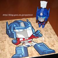 Transformers Generations Alt-Modes Figure