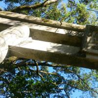 熊本紀行⑩金峰山神社一の鳥居
