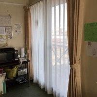 寮のカーテン施工例!