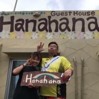 4月23日チェックアウトブログ~ゲストハウスhanahana In 宮古島~