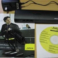 Jabra - JX10+BTH