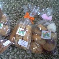 手作りクッキー のぞみ園