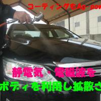 【電磁波・静電気拡散施工は福岡から・・・】まずは5~6店舗で計器を使い施工証明書発効まで話し合います。