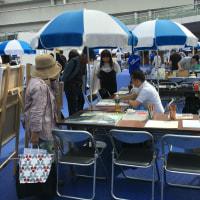 名古屋アートフェスタに出展参加しました。