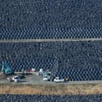 放射能汚染土は、密かに沖縄に運ばれて投棄されるのか!!