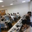 食事サービス@矢田西会館