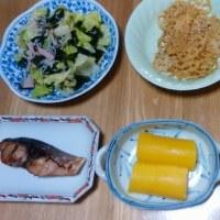 今日の朝食(6月23日)ワラサの照り焼き