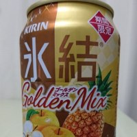 お酒:キリン 氷結® ゴールデンミックス<期間限定>