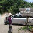 恵庭岳登山と札幌