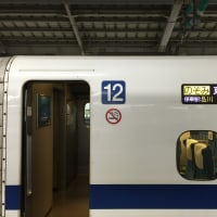 JR新幹線・新大阪発「のぞみ248号」名古屋駅着