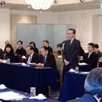 第50回千葉市関係各課との研究会が開催されました