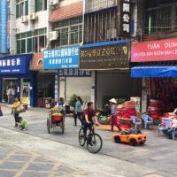 中国 雲南省の旅