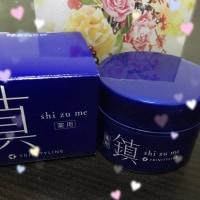 鎮(shi zu me)
