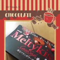 チョコレートの悲劇