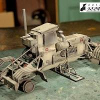 ハスキーMKⅢ VMMD 6