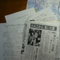 親日国トルコ6 日本人をトルコが救出