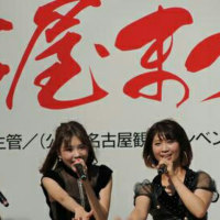 Sweet Surrender 2016 名古屋まつり