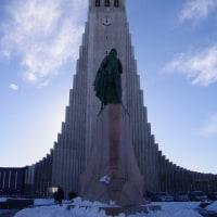アイスランドの旅(6)・・・・レイキャビーク市内観光
