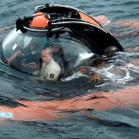 プーチンさんと潜水船