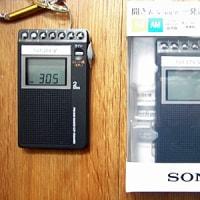 山ラジオ。