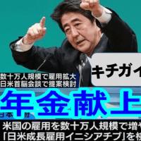 【2017年2月14日】小沢一郎代表・山本太郎代表 定例共同記者会見