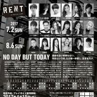 12/8 オフィシャル&ナロ&ドリーミュージック&ルイ&サンウのTwitter写真&呟きは~