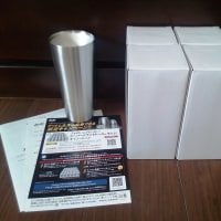 Asahi スーパードライ エクストラコールドタンブラー