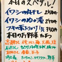 『畔上の台所』 今日のお品書き 2017-04-29