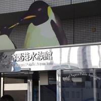 初めての名古屋・2日目