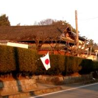 【日の丸】菊陽町鉄砲小路の国旗並列